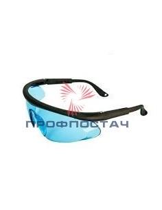 Очки защитные голубые