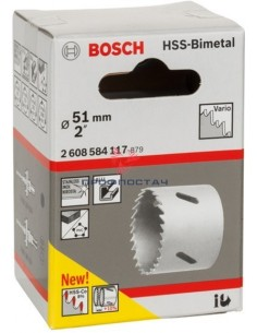 Коронка HSS-BiMetal 51 мм...