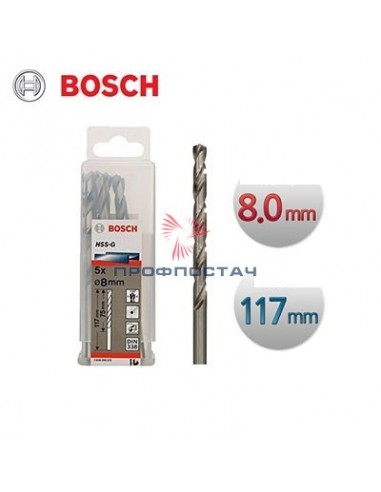 Сверло по металлу 8,0мм HSS-G//Bosch