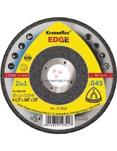 Круг отрезной по металлу 125х1,2х22 EDGE//Kronenflex